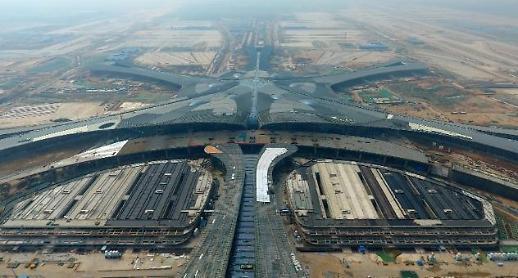 베이징, 내년 10월 1일 신공항 정식 개통
