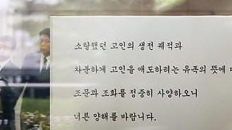 """[구본무 LG 회장 별세] 장하성 청와대 정책실장 """"좀 더 오래 사셨으면 좋은 성과 있었을 텐데"""""""