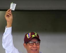 [글로벌 포토] 베네수엘라 대선 투표 돌입 ..마두로 재선 유력