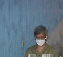 민주당원 댓글조작 주범 '드루킹', 아내 성폭력 혐의로도 재판에