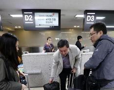 北 핵실험장 폐기행사 南취재진, 우선 베이징으로...정부, 북측에 명단 재통보