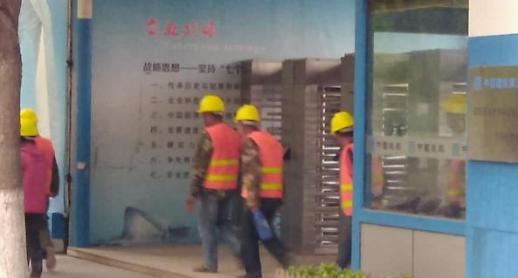 중국 선양 롯데월드, 벌써 예비공사중