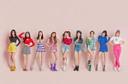 """.韩国JYP娱乐入选《金融时报》评选""""亚太地区千家高增长企业""""."""