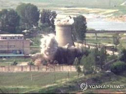 豊渓里「核実験場廃棄行事」のため韓国取材陣出国・・・北京経由で北朝鮮へ