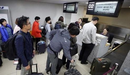 韩国记者团飞赴北京拟采访朝鲜拆除核试验场
