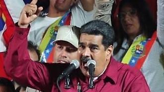 베네수엘라 마두로 대통령 재임 선공...국제사회 압박에 경제 적신호