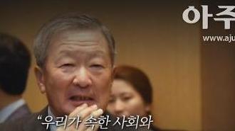 [영상] 가슴 뭉클한 구본무 경영어록
