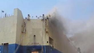 [영상] 인천항 화재, 선박 내 연기로 진압 어려워