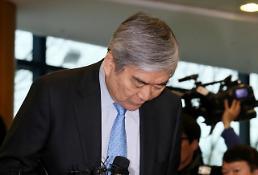 関税庁、大韓航空協力会社の家宅捜索を通じて密輸疑い物品発見
