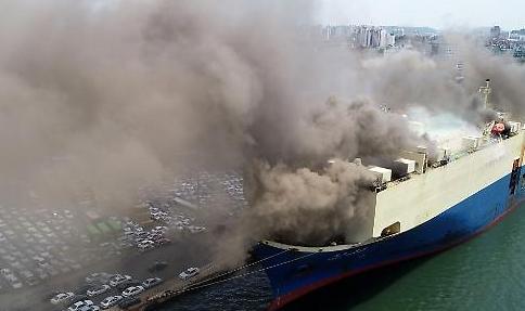 [포토] 중고차 화물선 화재