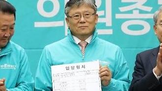 바른미래, 광주시장 후보로 전덕영 전남대 교수 영입