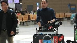 풍계리 취재단, 베이징서 北반응 대기중…접수 거부 우려도