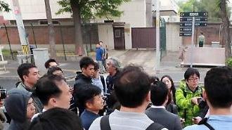 풍계리 취재단, 베이징서 대기…방북 여부 아직도 안개속