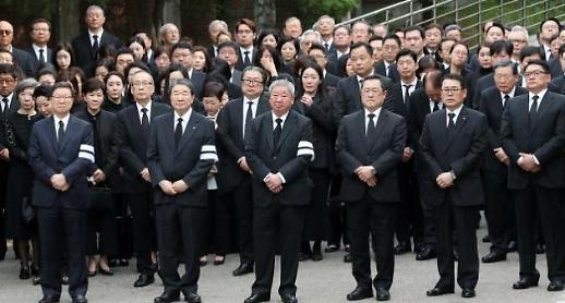 [포토] 故 구본무 회장 보내는 유가족들