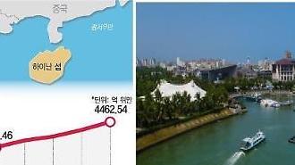 [차이나리포트] 100일간 대규모 투자유치 중국 하이난 자유무역항 건설 한달