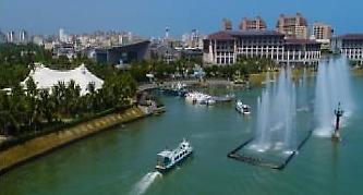 [차이나리포트] 中 하이난 자유무역항 건설 한달