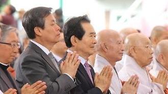 부처님오신날 전국 사찰 봉축법요식 봉행…