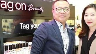 """[마켓브레인] AK플라자 허정대 팀장·주수란 과장 """"태그온뷰티 인기는 발품 덕"""""""