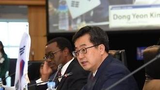 김동연 부총리, 4차산업혁명기술 적용해나가면 아프리카는 스마트 인프라의 산실 거듭날 것