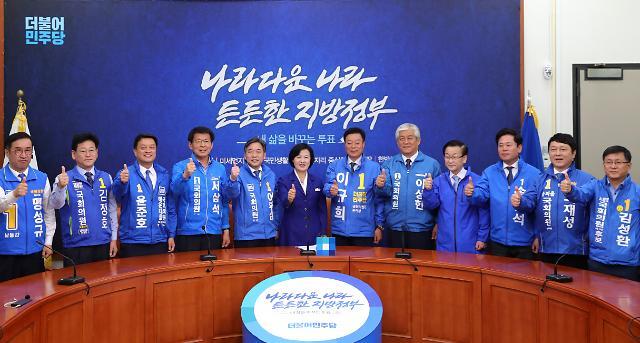 후반기 국회 캐스팅보트…바른미래냐 평화당이냐