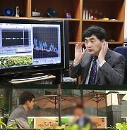 'PD수첩'이완구 재판에 제출 배명진의 성완종 녹취 감정서, 치명적 오류… '4천' 안 들려