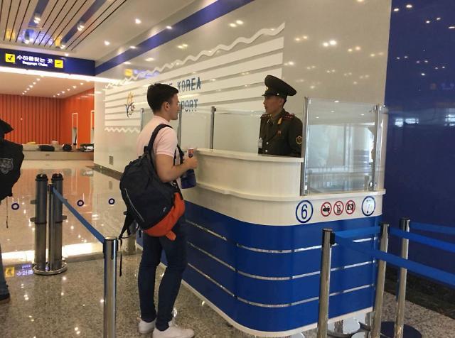 朝方接收采访关闭核试验场韩国记者名单  今中午乘机直飞元山