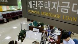 .一季度韩国家庭开支贷款利率2.38% 2年6个月后最高.