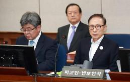 .韩前总统李明博涉贿案首次庭审.
