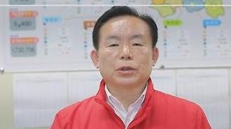 [영상] 이인제 자유한국당 충남도지사 후보 60초 PR