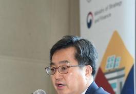 김동연 부총리, 한국 경제 3% 성장 경로 유지하고 있다...1만원 최저임금 목표연도 신축적 필요