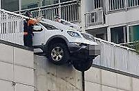 [포토] 난간 뚫고 나온 자동차