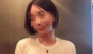 [죄와벌] 황하나, 사이버 명예훼손·교사죄 혐의로 피소…인정때 처벌 수위는?