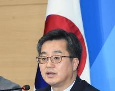 김동연 부총리, 3% 경제성장 목표 수정할 계획 없다...1분기 경제성장 1.1% 상승