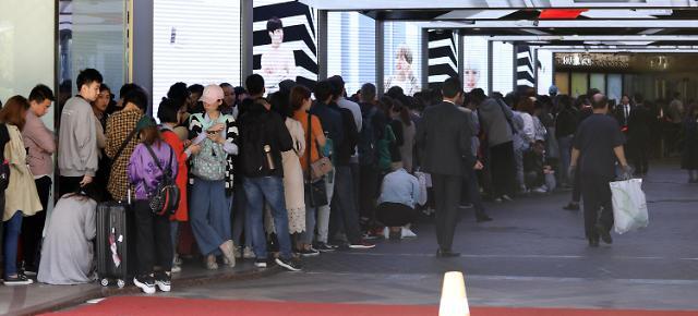 韩免税店上月销售额创历史第二高 访韩外国游客大幅增长