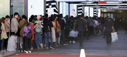 .韩免税店上月销售额创历史第二高 访韩外国游客大幅增长.