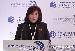 .朝鲜:若美方肆意妄为,或重新考虑朝美对话.