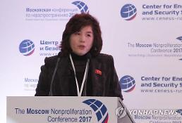 チェ・ソンヒ北朝鮮外務次官「米朝首脳会談再考」提起