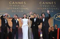 映画「バーニング」、全世界100カ国に輸出