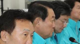[단독] 바른미래당 손학규