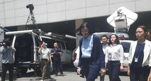 조현아 '가사도우미 불법 고용 혐의'