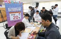 .韩地选候选人登记工作启动 31日起候选人可开展拉票活动.