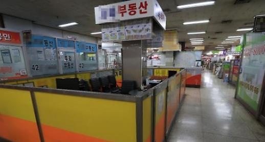 부동산 서비스산업 진흥법 영세중개업체 위기 vs 기회