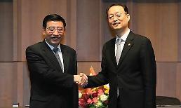 .第三次韩中产业合作部级对话在首尔举行.