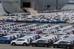 .S. Korean auto industry worried over U.S. probe: Yonhap.
