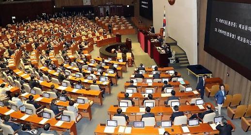 [입법 레이더] 손혜원 깜깜이 국회 무기명 투표 없앤다