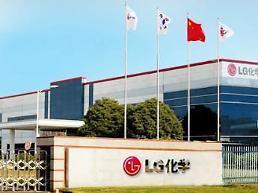 .升级产业结构 加大研发投资 LG化学冲刺全球五大化工企业.