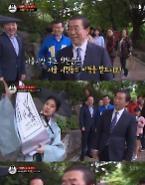 [간밤의 TV] 김어준의 블랙하우스 '북미정상회담 취소로 잠시 방송 중단'···강유미 서울시장 후보검증 나서