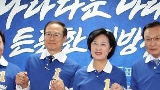 """민주, 북미정상회담 취소에 당혹…""""아직 낙담할 때 아냐"""""""
