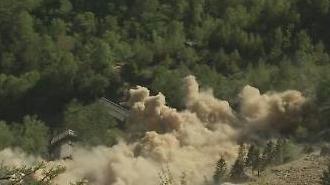 [영상] 北 풍계리 핵 실험장 폭파 현장