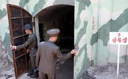 .韩军:美方取消金特会后朝军暂无特别迹象.